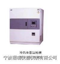 CH-TS-401冷熱沖擊試驗機 CH-TS-401