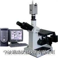 金相顯微鏡(三目倒置金相顯微鏡)  4XCZ,4XCE