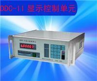 DDC-II遠程顯示控制器 DDC-II