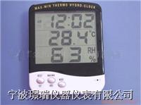 TA218B溫濕度計  TA218B