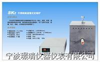 SK2不銹鋼高溫管式定碳爐 SK2