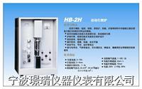 HB-2H 自動引燃爐 HB-2H