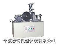 陶瓷無釉磚耐磨實驗儀(無機材料耐磨試驗儀) 016