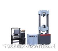 液壓萬能材料試驗機 WAW