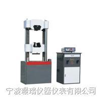 萬能材料拉力試驗機 WE-100B WE-300B WE-600B WE-1000B