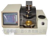 全自動開口閃點測定儀 3536D型