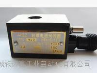 MXF-1.6防爆電磁閥線圈|MFX-1.2防爆線圈 HBZ MXF-1.6、HBZ MXF-1.2
