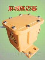 縱向撕裂檢控器SBNZXSL-MA/2A可發出警示信號