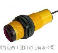 光電傳感器SBN3-A17PA4漫反射 SbN3-F115JDG