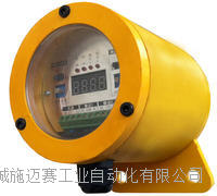 數顯轉速變送器ZSBS-L型 HSBG-V3920EFD
