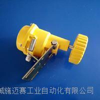 皮帶檢測器DS-11防護等級IP54 TYZL-B-II