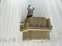 熱塑滾輪搖桿ZCKY41C/行程開關 SDW-5193
