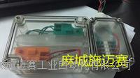 限位開關HCGK8036B技術參數 SWKT-TYXN-D