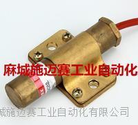 雙穩態磁感應開關JK21-YL20H/3A0-380V DMS-E-020