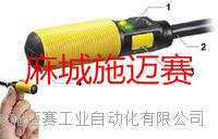 對射式光電開關E3F12-20DN1接收器