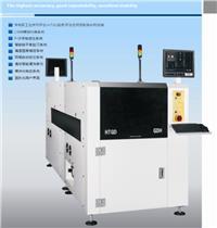 全自動錫膏印刷機 GDH