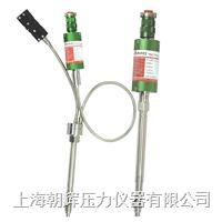 石家莊環保型壓力傳感器 熔體壓力變送器