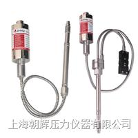 天津高温熔体压力传感器