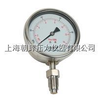 青島標準型衛生隔膜壓力表