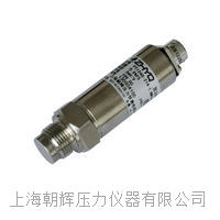 ZHYQ平膜式压力传感器【厂家】