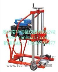 雅马哈动力混凝土钻孔取芯机 HZ-20型