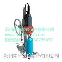 电动式混凝土钻孔取芯机 HZ-15型