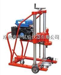 反扣混凝土钻孔取芯机 HZ-20型