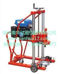 混凝土路面钻孔机/沥青路面钻孔机 HZ-20型