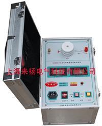 氧化鋅避雷器阻性電流測試儀