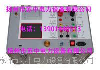 電壓互感器綜合測試儀