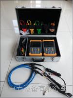 電力係統台區識別儀