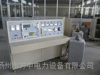 變壓器多功能綜合測試台