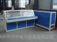 變壓器多功能綜合特性試驗台