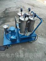 透平油專用濾油車