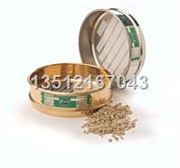 穀物選篩 200mm