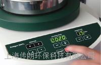 AG視訊技巧打法 OCTAGON 200CL 搖篩機