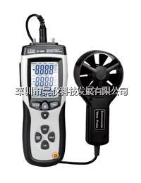 DT-8897多功能差壓風速儀DT-8897華盛昌cem