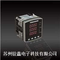 多功能表数码管版96型 TRQX-9S型