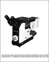 XZ-3正置金相显微镜