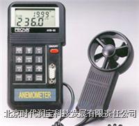 叶轮式风速计 AVM-01