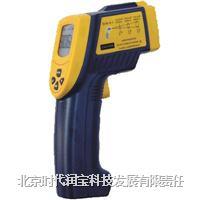 红外测温仪AR-872S