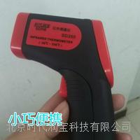 SD350紅外測溫儀
