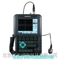 TVD600多功能超声波探伤仪 Image v2.17金相图像分析软件