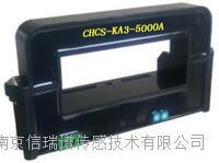 CHCS-KA3開口式霍爾電流傳感器