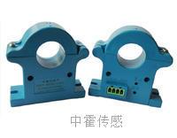 CHCS-KY25系列夾鉗型霍爾電流傳感器