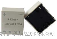 SLEME-CSR3.3-A系列小電流高精度傳感器 SLEME-CSR3.3