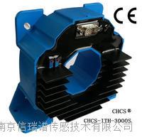 CHCS-ITH-3000S系列高精度电流传感器
