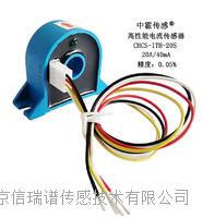 磁通门原理 高性能电流传感器 ITH 20S
