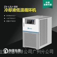 上海知信 實驗室冷水機