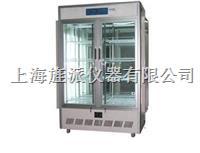 光照培養箱 PGX-150B